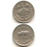 Непал 5 пайс 1970 г. (2027 г.) KM#759 (Животные, Корова)