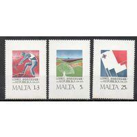 Живопись Мальта 1975 год чистая серия из 3-х марок