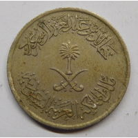 Саудовская Аравия 25 халал 19?? г