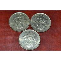 Кипр 10 центов (88 и 94)