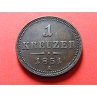 1 крейцер 1851 года А (Вена)