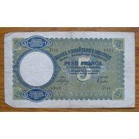 Албания (Р6) - 1939 - 5 франга