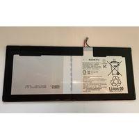 АККУМУЛЯТОР LIS2210ERPX SONY XPERIA TABLET Z4 - SGP712/ SGP771 (ОРИГИНАЛ)