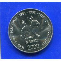 Сомали 10 шиллингов 2000 UNC, Год Кролика