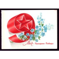 1982 год А.Любезнов 9 мая чист
