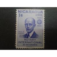 Никарагуа 1955 руководитель Ротари-клуба, концевая