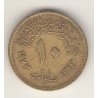 10 миллимов 1973 г.