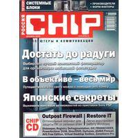 Chip #12-2005 + CD