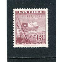 Чили.  Национальный флаг. Корабли в заливе