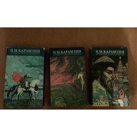 Н.М. Карамзин. История государства Российского (3 книги, тома 1-4,  7-8)