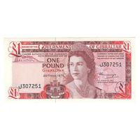 Гибралтар 1 фунт 1975 года. Вариант подписей 1. Редкий год! Состояние aUNC!