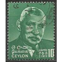 Цейлон. Шелтон Сенакеяке. Премьер-министр. 1966г. Mi#344.