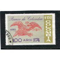 Колумбия. 100 лет банку Колумбии, герб банка