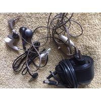 Зарядное (три зарядки для телефона) и Наушники (две пары)