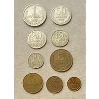 Монеты СССР. Лот 1.