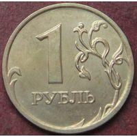 6546:  1 рубль 2007 ммд Россия