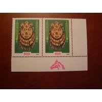Туркменистан 1992 украшение искусство 2м.**