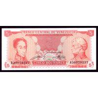 5 Боливарес 1989 год Венесуэла