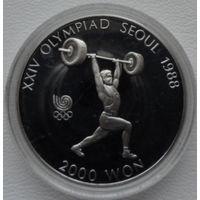 Южная Корея 2000 вон 1988 года. Тяжелая атлетика. Пруф! Идеальное состояние!