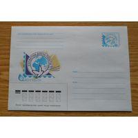 Беларусь 2004 Всемирный день почты
