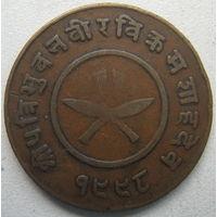 Непал 2 пайса 1941 г.