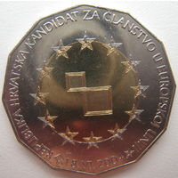 Хорватия 25 кун 2004 г. Хорватия - кандидат членства в Европейском Союзе