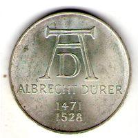 Германия 5 марок 1971 года. Альбрехт Дюрер.