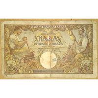 1000 динаров 1942г(1)
