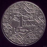1 Франк 1924 год Французское Марокко