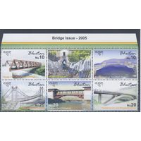[539] Бутан 2005. Мосты. СЕРИЯ MNH