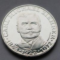 25 шиллингов 1972 Австрия (серебро)