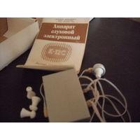 Слуховой аппарат  из СССР