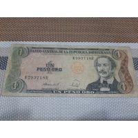 Доминиканская Республика 1 песо