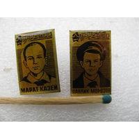 Знаки. Пионеры-герои. Марат Казей, Павлик Морозов. цена за 1 шт.
