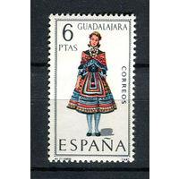 Испания - 1968 - Костюмы - [Mi. 1776] - полная серия - 1 марка. MNH.