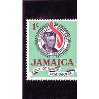 Ямайка. Защитник прав человека Элеонора Рузвельт. 16 годовщина принятия декларации прав человека..