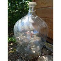 Бутыль на 50 литров
