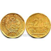 Перу 20 centimos 2015