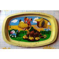 Поднос детский игрушка СССР