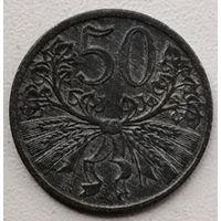 Богемия и Моравия 50 геллер 1940