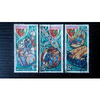 СССР, 1980 г. Интеркосмос (СССР - Венгрия). Полная серия. Даром при покупке моих марок на 50 коп.