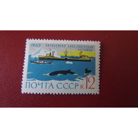 CCCР 1963г. Антарктида - континент мира