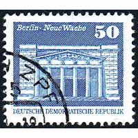 136: Германия (ГДР), почтовая марка, малый формат, 1973 год
