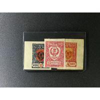 1920-е годы Дальневосточная республика 3 марки ! с 1 руб! ПРОДАЖА КОЛЛЕКЦИИ!