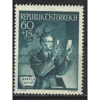 Австрия 1950 Mi# 957 (MNH**)