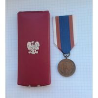 """Медаль """"НА СЛУЖБЕ НАРОДУ"""" 3 степени (бронзовая) с коробкой"""