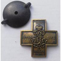 Знак 28-го пехотного Полоцкого полка