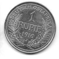 ГЕРМАНСКАЯ ВОСТОЧНАЯ АФРИКА 1 РУПИЯ 1910 J КОПИЯ 2004