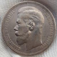 Рубль 1896 *