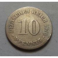 10 пфеннигов, Германия 1876 C